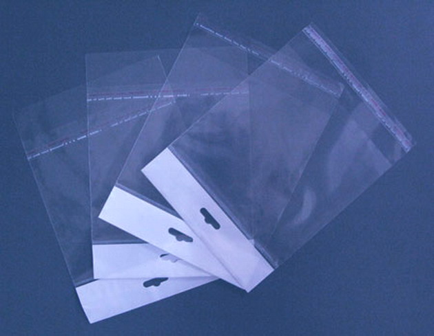 упаковочные пакеты с лентой скотч